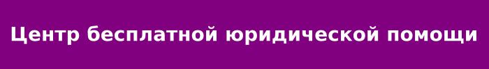 yur_pom