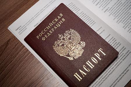 passport-t